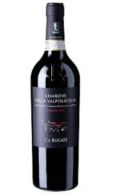 Ca_Rugate_PUNTA_470_Amarone_della_Valpolicella_DOCG_2015_Magnum_15_lt_in_cassa_legno