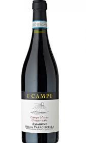 I_Campi__CAMPO_MARNA_CINQUECENTO__Amarone_della_Valpolicella_DOC_2004