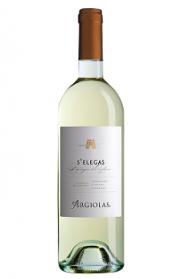 Argiolas_SELEGAS_Nuragus_di_Cagliari_DOC_2019