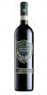 San_Polo___Allegrini_Estates_Brunello_di_Montalcino_PODERNOVI_DOCG_2015______